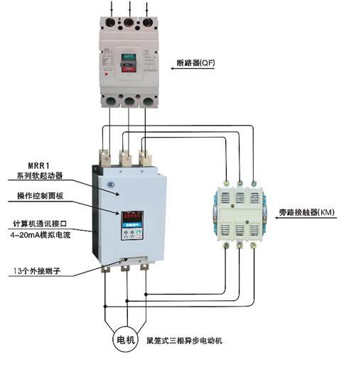 三相六线电机接触器接线图解
