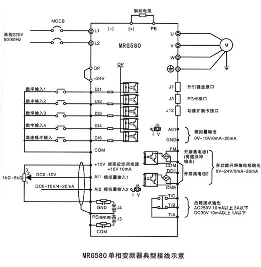 电气外围接线图